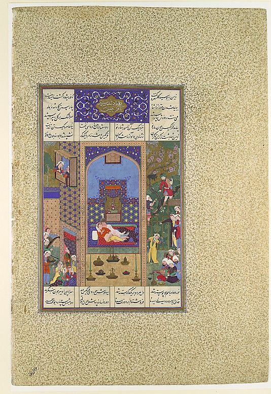 """The Wedding of Siyavush and Farangis"""", Folio from the Shahnama of Shah Tahmasp Abu'l Qasim Firdausi (935–1020) Painting attributed to Qasim ibn 'Ali (active ca. 1525–60) Workshop director: Mir Musavvir (active 1525–60) Folio from an illustrated manuscript ca. 1525–30 Iran, Tabriz Opaque watercolor, ink, silver, and gold on paper Painting: H. 11 3/8 in. (28.9 cm) W. 7 1/4 in. (18.4 cm) Page: H. 18 5/8 in. (47.3 cm) W. 12 5/8 in. (32.1 cm) Mat: H. 22 in. (55.9 cm) W. 16 in. (40.6 cm)"""