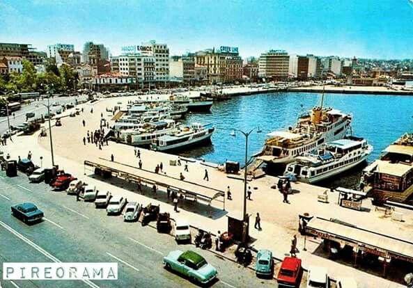 Πειραιας 1960