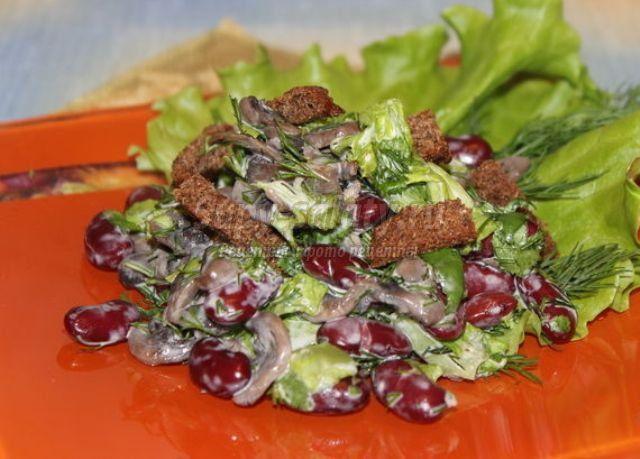 Салат из грибов с фасолью