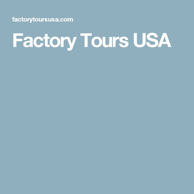 free factory tours in usa
