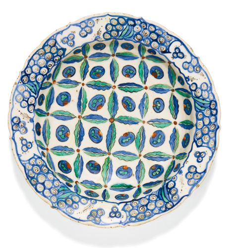 dishes | sotheby's l14223lot7dc6ken