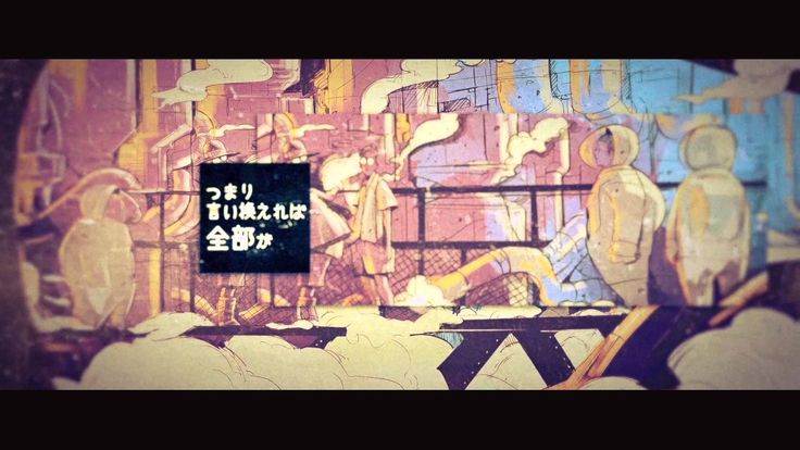 amazarashi - スターライト ( Starlight )