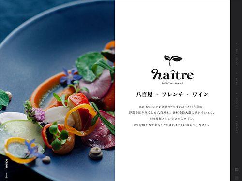「イベント 高級 レストラン デザイン」の画像検索結果