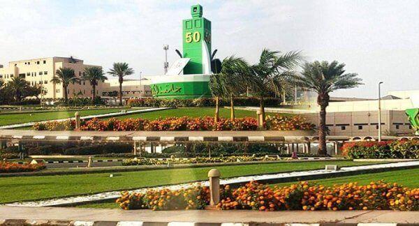 الجامعة الملك عبدالعزيز