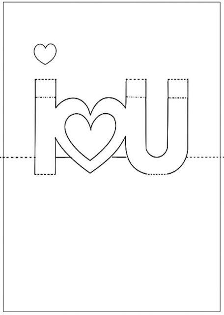 Утро, я тебя люблю шаблон для открытки