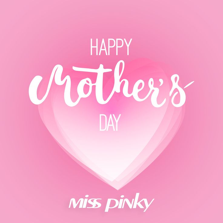 ❤❤ ❤❤ Sunday mother's day ❤❤ ❤❤