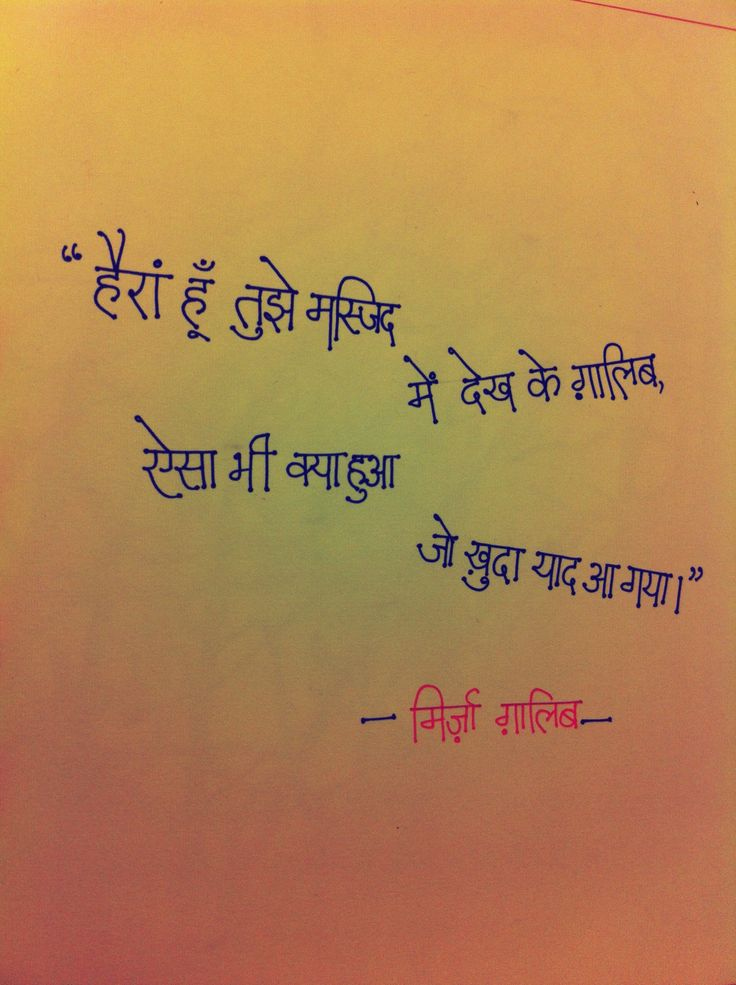 Hindi Life Time Shayri, Check Out Hindi Life Time Shayri : cnTRAVEL