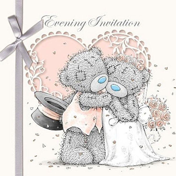 Открытки с мишками с днем свадьбы