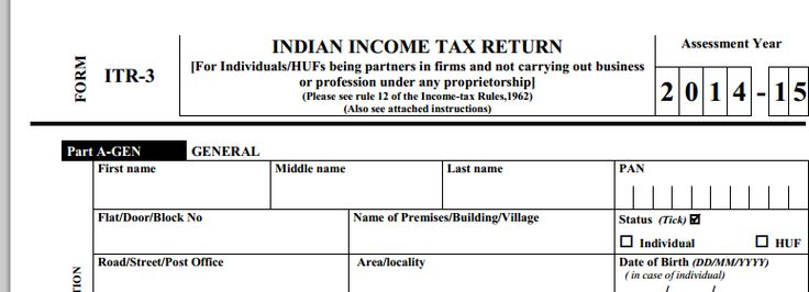 "Instructions to fill ITR-3 How to fill ITR Form -3 If any particular is not applicable, then write ""NA"" against that specific particular. If any schedule is not applicable score across as ""—NA—"". write down ""Nil"" to represent nil figures. Except as provided in the form, for a negative number/ figure of loss, write ""-"" prior to such figure.For further information log on to https://www.legalraasta.com/instructions-to-fill-itr-3/"