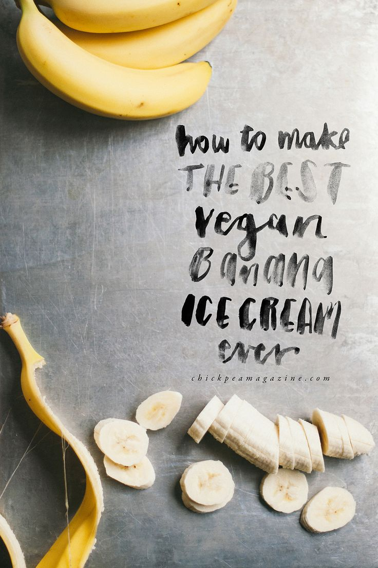 how to make vegan nice cream