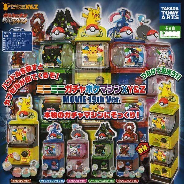 Tomy Pokemon XY&Z Pikachu Mini vending machine complete set x5 Ash's Greninja #TOMY