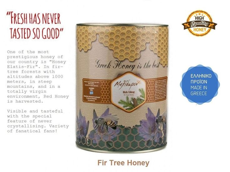 Fir Honey Canister 5 Kg from Olympus & Arcadia TOP GREEK EXCELLENT QUALITY HONEY #Melidoron