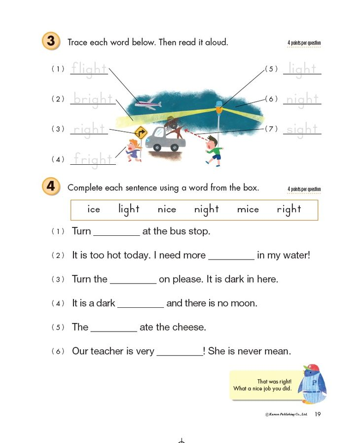 11 best omega images on Pinterest | Omega, Grade 2 and Classroom ideas