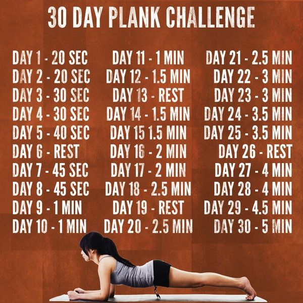 30 day plank challenge......