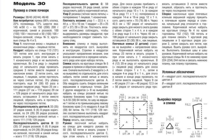 Fiksavimas.PNG1 (700x462, 370Kb)