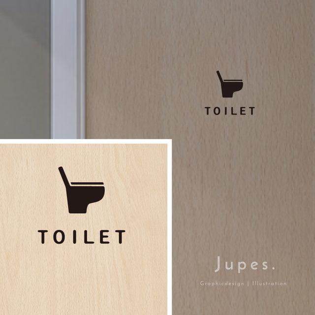 トイレ(TOILET)用 サインステッカー 〔黒〕 | ハンドメイドマーケット minne