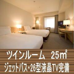 ホテルレオパレス名古屋の宿泊プラン一覧。今オススメの『◎早トク7◎7日前までのご予約限定プラン◆全室Wi-Fi完備◆』など、他にもお得なプランが満載!