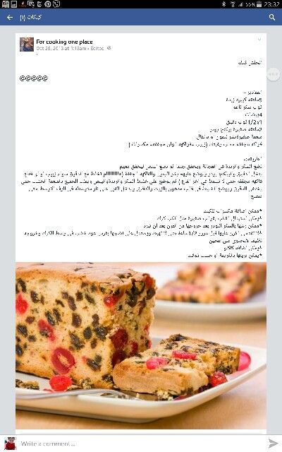 20 best arabic recipes images on pinterest arabic recipes menu english cake forumfinder Choice Image