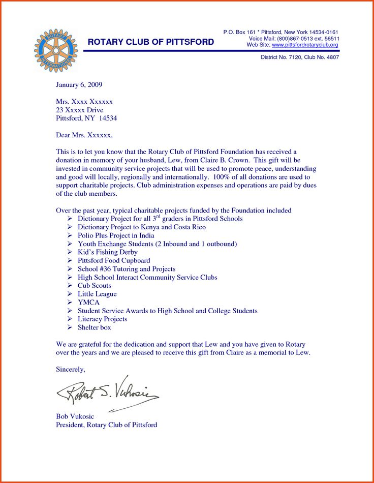 donation letter samplemple for charity template sample and