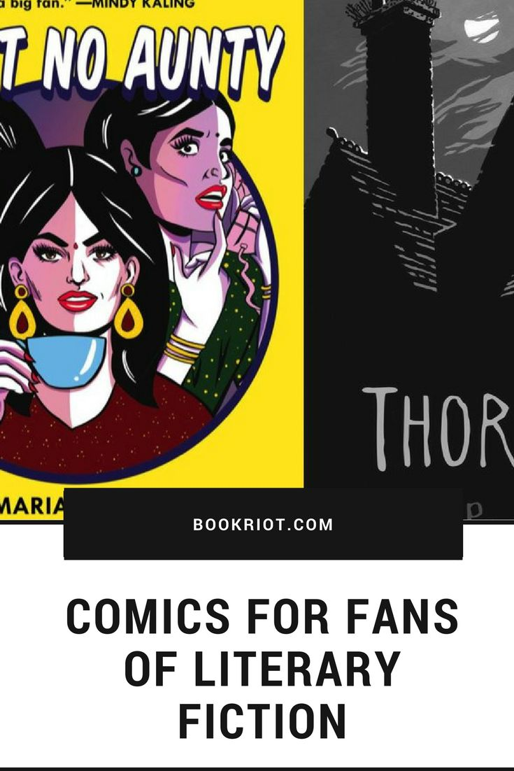 Love literary fiction? You might want to try out these comics.