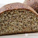 Chia-Brot Low Carb - das Super-Food Chia Samen verarbeitet in einem tollen duftenden Brot. Das Chia-Brot ist Low Carb und glutenfrei