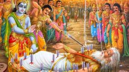 Mahabharat Krishna Photos