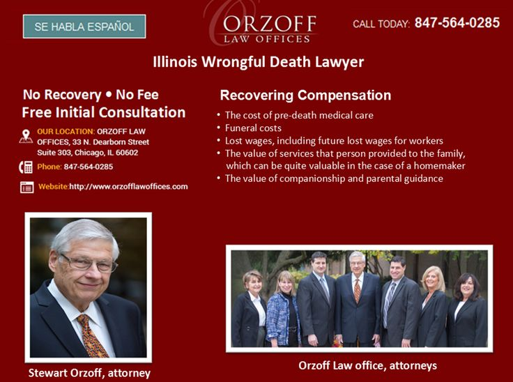 At the Orzoff Law Offices, our wrongful death lawyer work with investigators, design engineers, accident reconstructionists and other experts to expose negligence that lead to fatalities.
