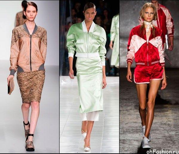 спортивная мода 2014