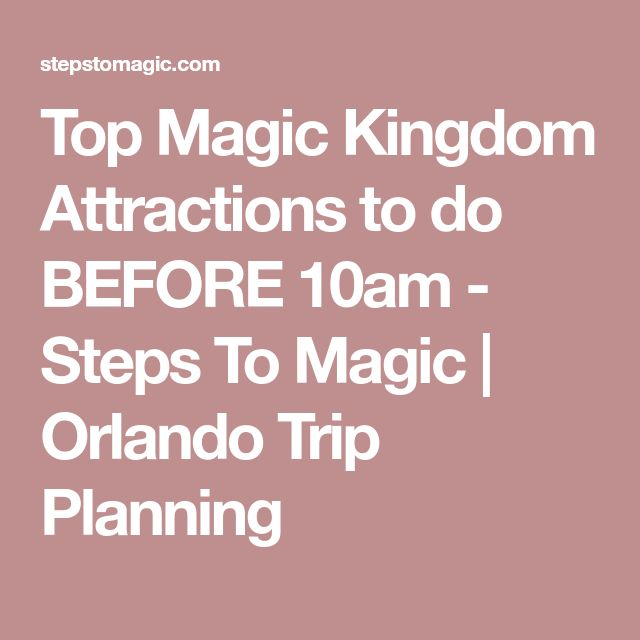 Top Magic Kingdom Attractions to do BEFORE 10am - Steps To Magic | Orlando Trip Planning