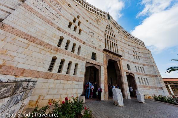 Basilica of the Annunciation, Nazareth. #GYDLive #GrabYourDream #travel #adventure #travelgram #traveller #adventure #wanderlust #Israel #explore #Nazareth #annunciation