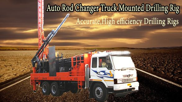 Fast and Accurate Auto Rod Changer #Truck #Mounted #Drilling #Rig