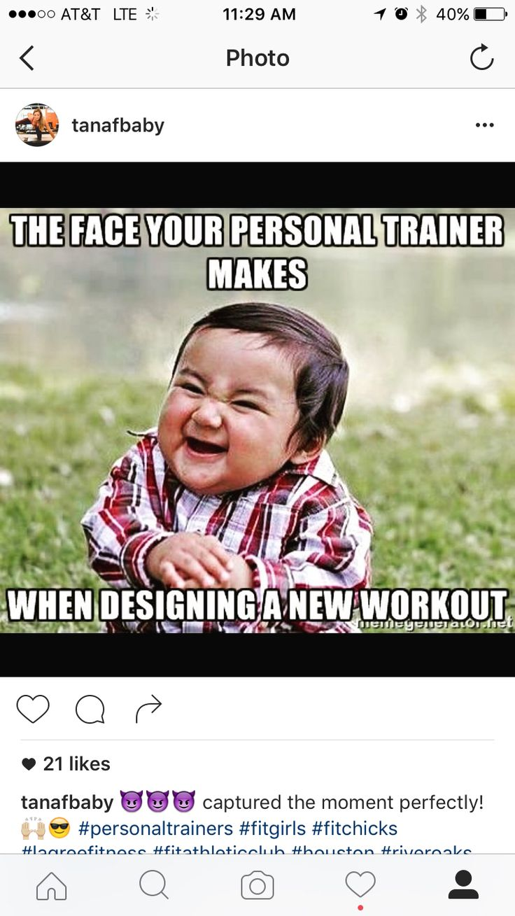 Personal Trainer Quotes Funny: 25+ Best Ideas About Personal Trainer Humor On Pinterest