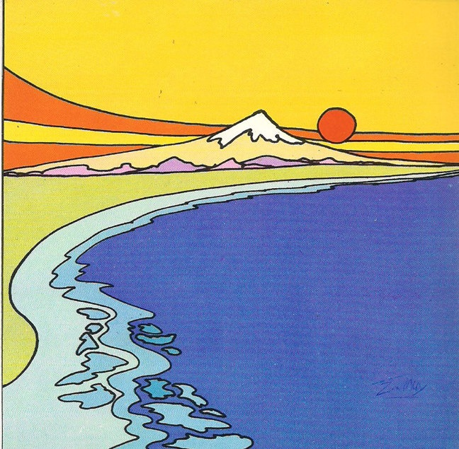 "Peter Max  ""Zen sunset"" Pop Art print 7 by 7  Art land of blue 1972 1 only great gift. $12.00, via Etsy."
