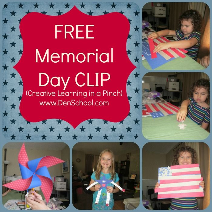 free memorial day activities for elementary students