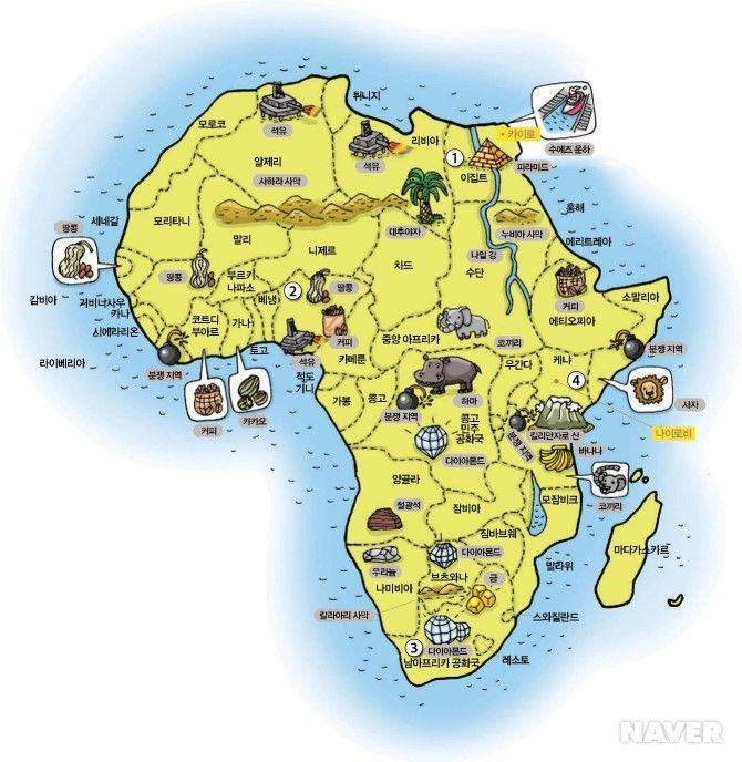 아프리카 본문 이미지 1