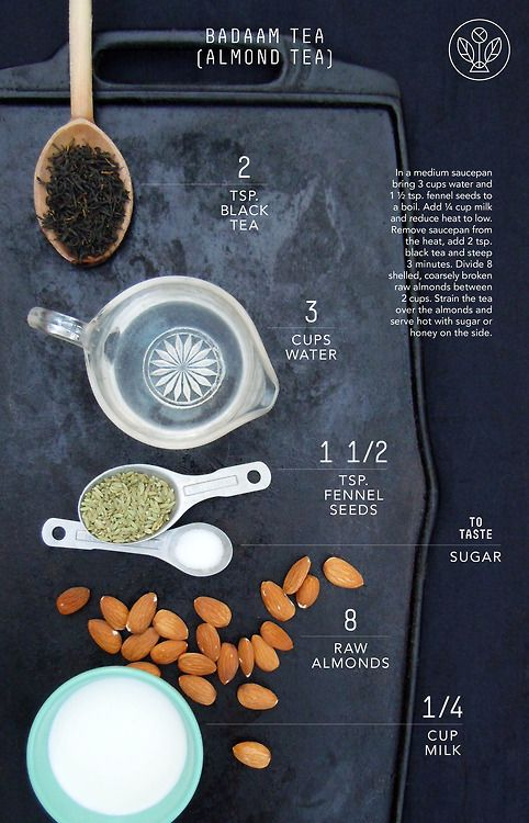 It is our philosophy that infused teas are far superior to blended teas.  Weve provided our series of tea recipes to illustrate how beautiful these worldly traditions can be.  All recipes can be found at:  www.josephwesleytea.com