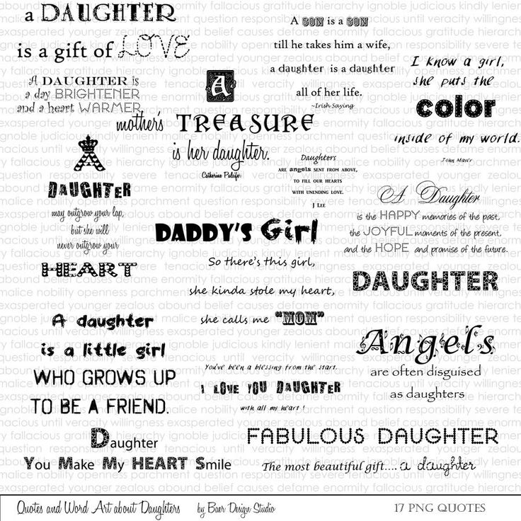 17 motivational quotes about daughters. Download these png quotes to use for creating cards, scrapbooking, planner stickers, etc.
