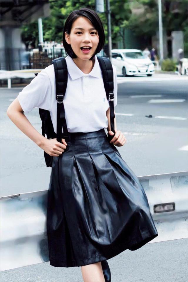 Aya school uniform