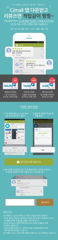 모바일 이벤트 페이지 - Google 검색