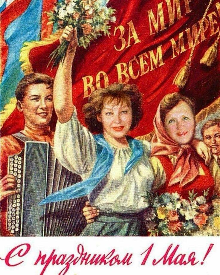 уссурийских открытки и плакаты для праздников их, можно вспомнить