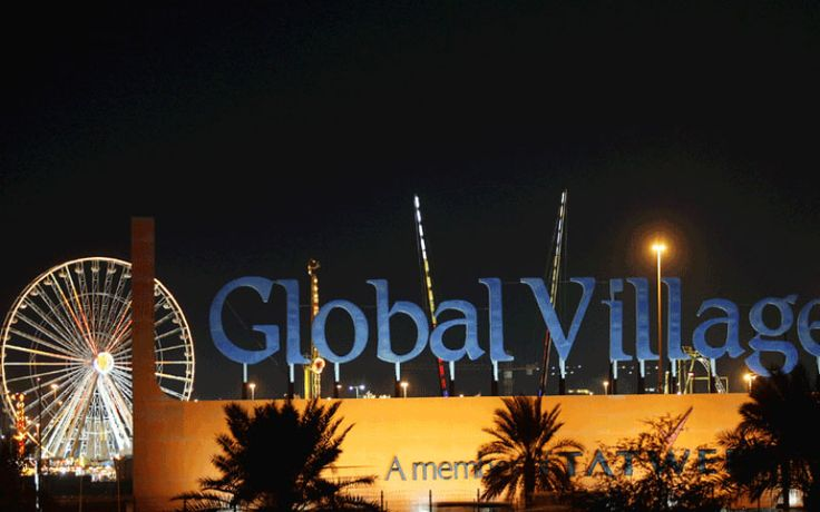 Global Village Get ready to explore and see what's inside the whole village..