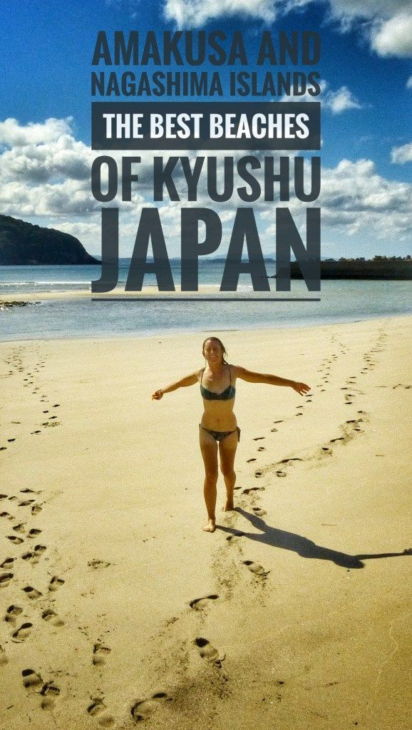 A bicycle trip through the islands of Kyushu. Amakusa archipelago and Nagashima island, the best beaches in Japan, a great off-the-beaten-path-itinerary.   #Amakusa #Islands #Kyushu #japan #beach #beachlife #overland #overlanding #roadtrip #bicycletouring #bicycletravel #worldbybike #cycling #cicloturismo #bikepacking #slowtravel #offthebeatenpath #travel #onabudget #budgetholidays