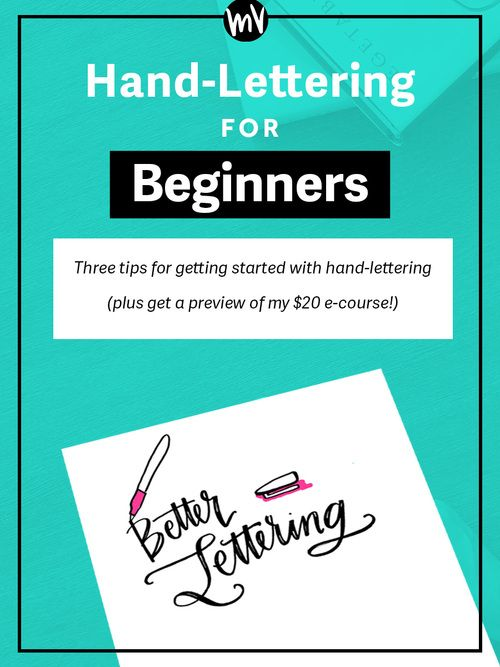 84 best bible art journaling clipart other resources for Hand lettering bible journaling