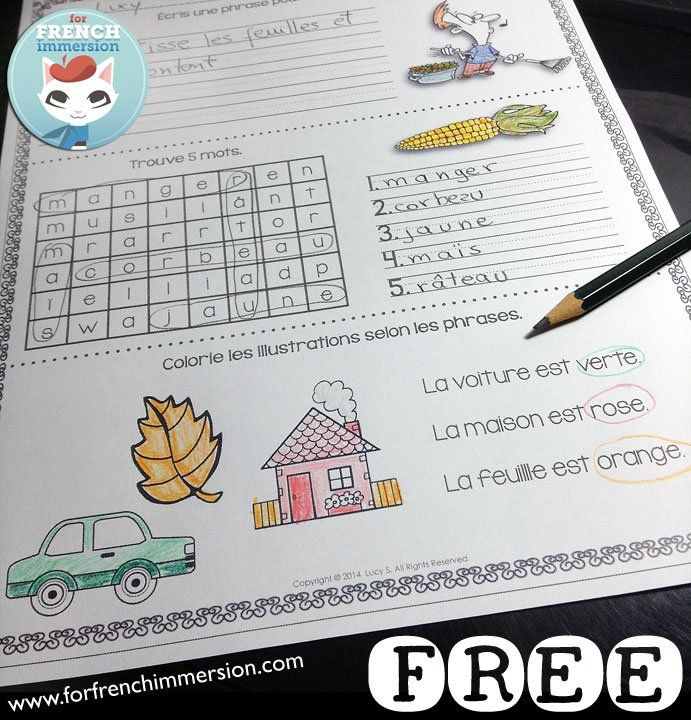 17 best ideas about nursery worksheets on pinterest music theory lessons free preschool games. Black Bedroom Furniture Sets. Home Design Ideas