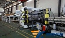 Qingdao Canplast Machinery Co., Ltd is a professional manufacturer of plastic extrusion equipment combined research and development together. Our main products are: PVC wood composite building board production line, PE, PP, PVC wood-plastic profile production line, PP, PC hollow grid board production line, PP-R cool/hot water pipe production line, PVC large caliber pipe production line, PE water/gas supply pipe production line, PVC transparent sheet production line.