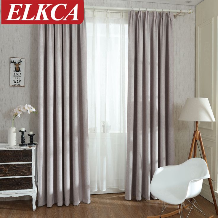 ソリッド色遮光カーテンの寝室フェイクリネン現代リビングルーム窓カーテンブラインドカスタムメイド