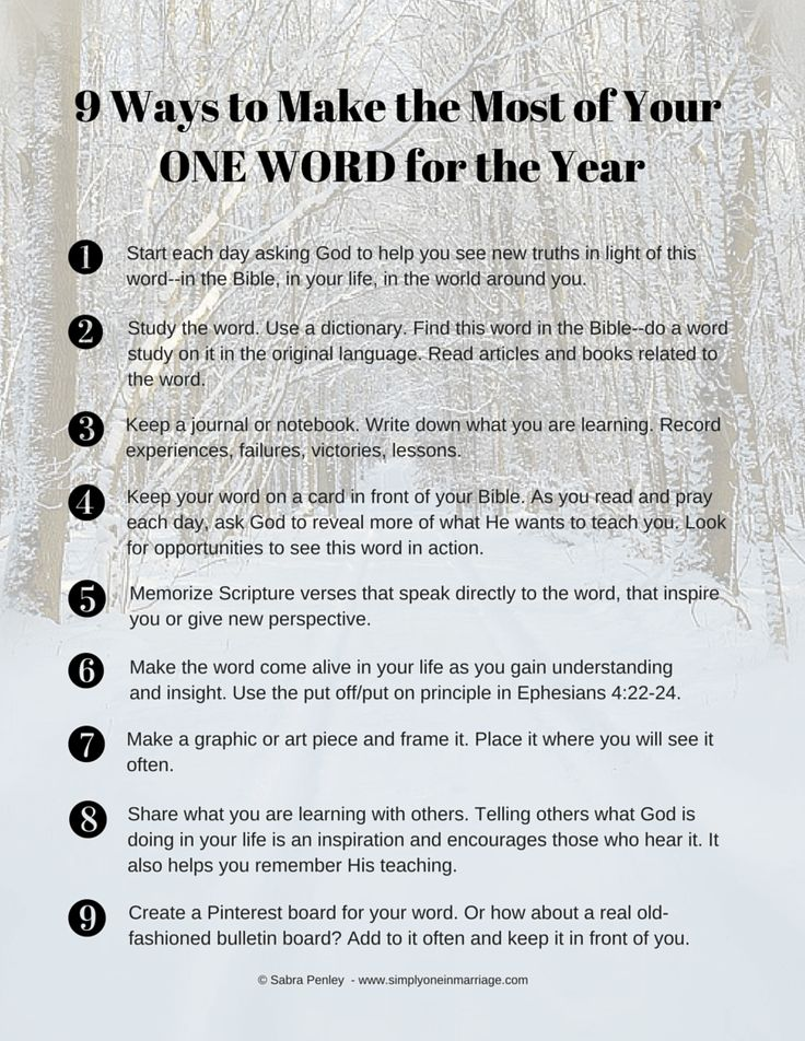 9 Ways to Make the Most of Your ONE WORD for the Year