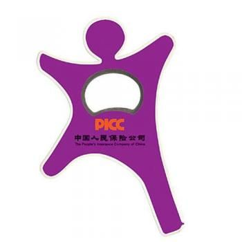 Personalized Promotional Products Bottle Openers