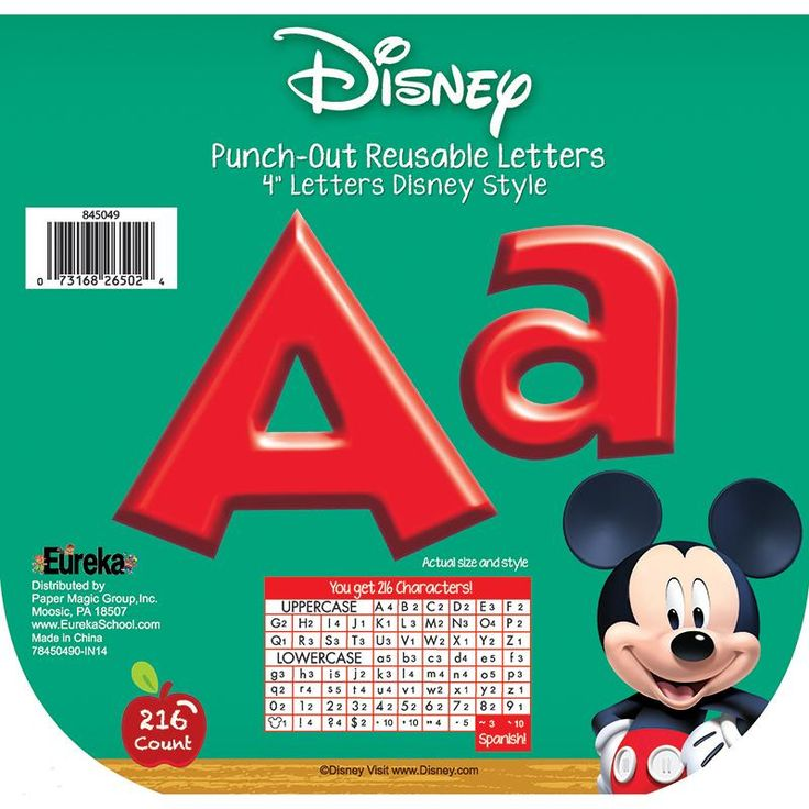 MICKEY MOUSE CLUBHOUSE RED DECO