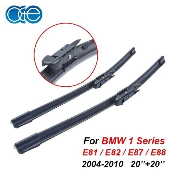 BMW 1 SERIES PAIR E81 E82 E87 E88 FRONT WIPER ARMS